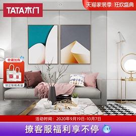 TATA木门 电视沙发背景墙客厅护墙板装饰 轻奢1号油漆背景墙A/B款