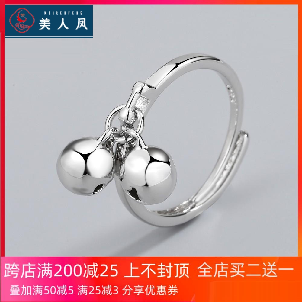 Japanese and Korean double bell opening Sterling Silver S925 ring female design simple ring small number of cool wind adjustable tail ring