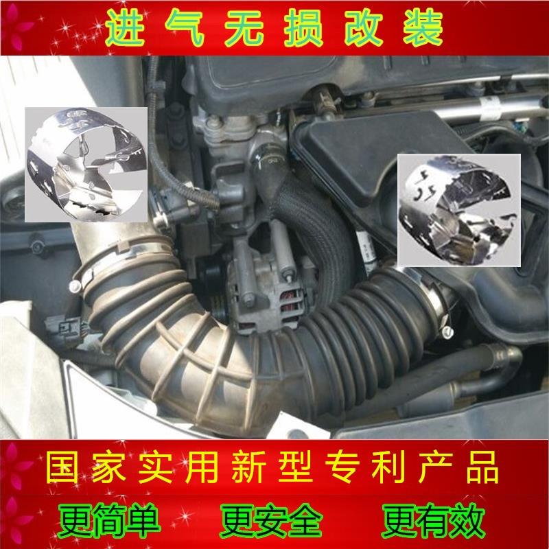 Гибридный турбокомпрессор Turbo обновленная Потребление мощности для автомобилей общего назначения обновленная Экономия топлива