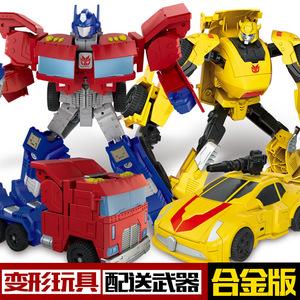 合金版威霸金刚经典领袖级变形汽车人机器人模型儿童益智玩具礼盒