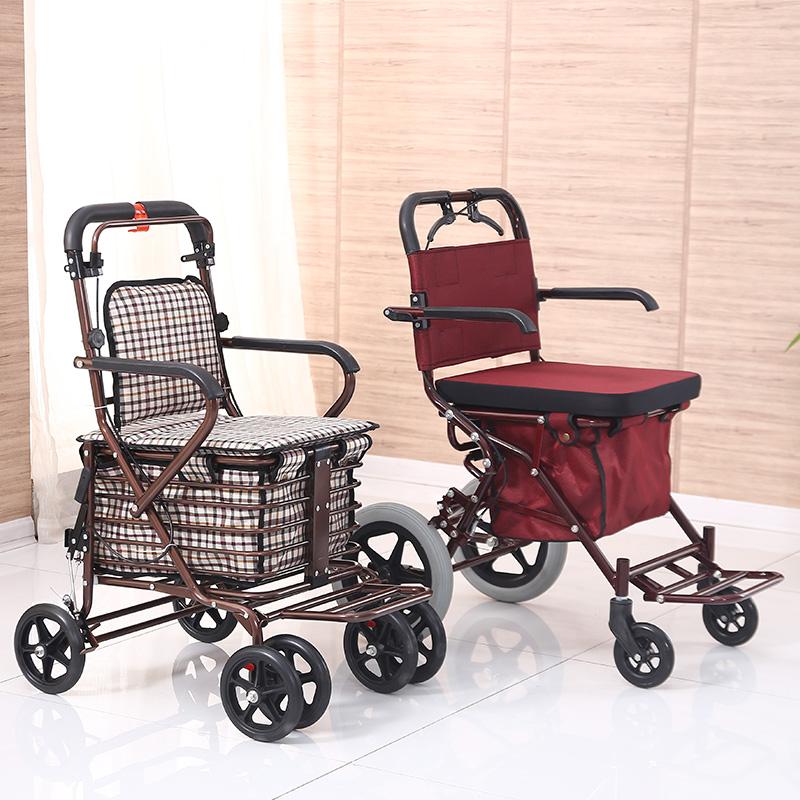 Скутеры для пожилых людей Артикул 583856752336
