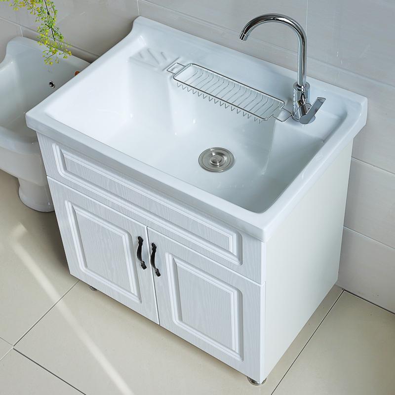 欧式实木洗衣柜阳台家用一体陶瓷带搓板落地洗手池台盆浴室柜组合