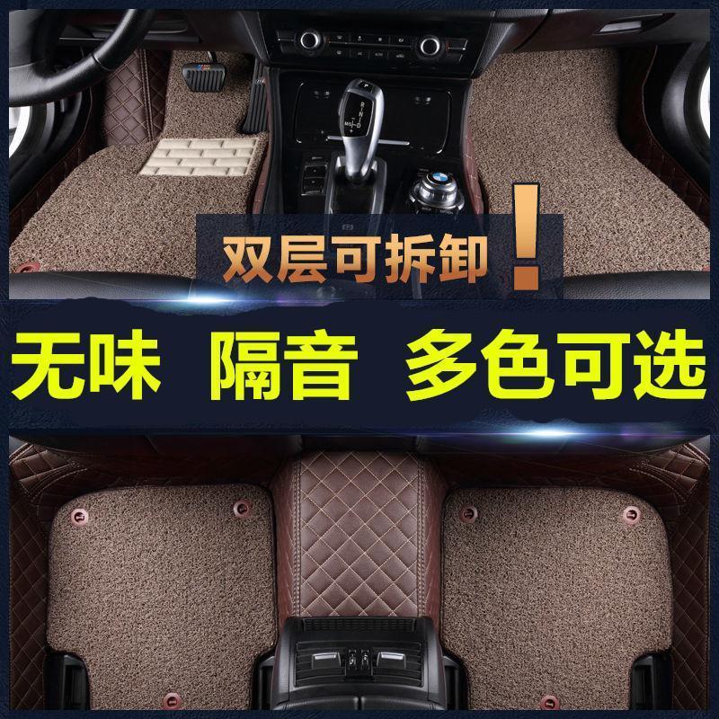 适用于英智QX50英伦SC615中华V3V5众泰郎朗T600汽车全包围脚垫