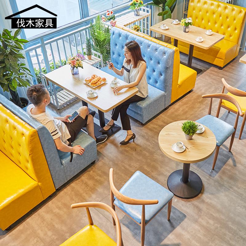 日式甜品店奶茶店饮品店卡座桌椅组合咖啡厅西餐厅靠墙皮艺沙发