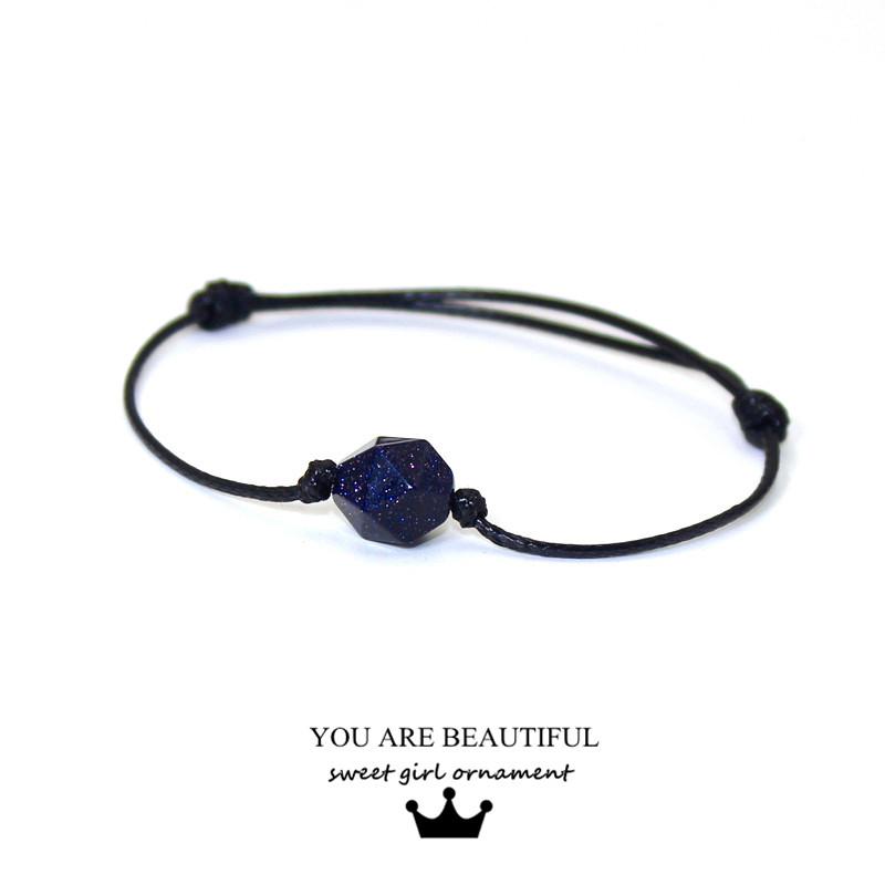 券后6.90元蓝光闪闪简约蓝砂石编织黑绳手链