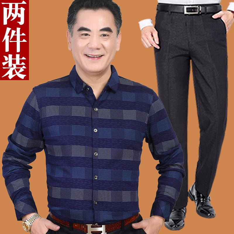 中老年衬衫男士爸爸夏季外套装40休闲50岁薄款60中年人春秋天长袖