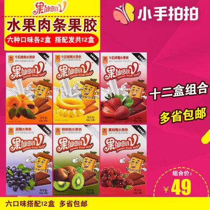 果仙多维v水果宝宝零食六胶水果条