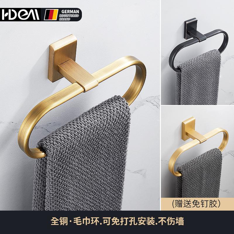 Кольцо вешалка для полотенца Артикул 607345161484