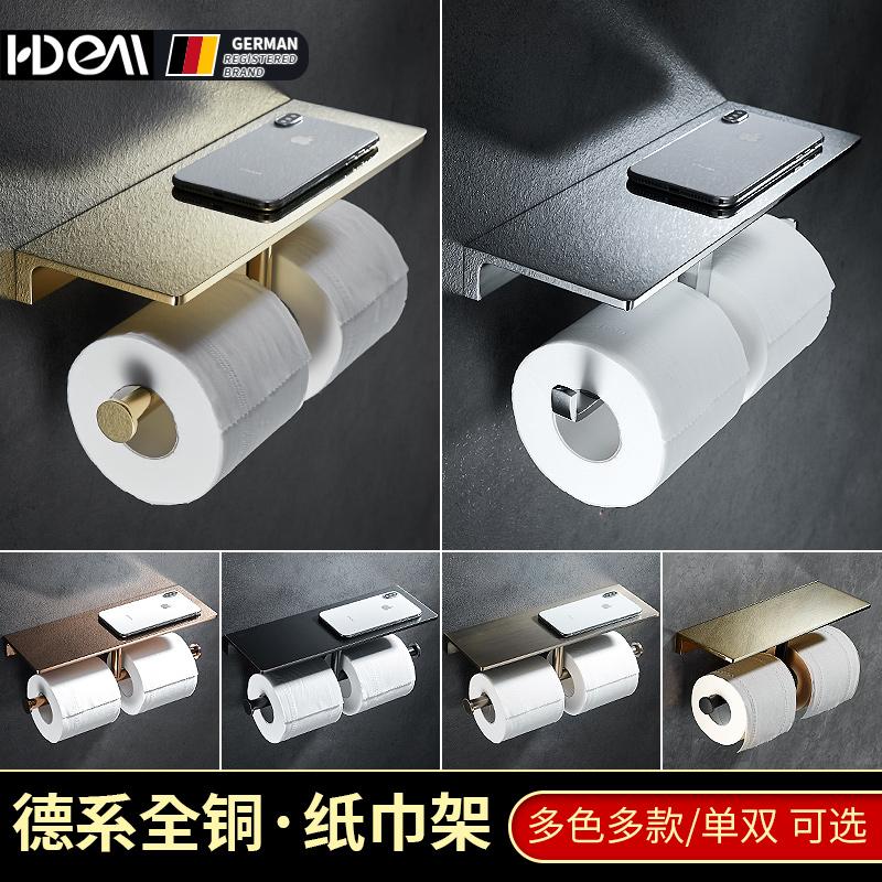 Держатели для туалетной бумаги Артикул 521172003834
