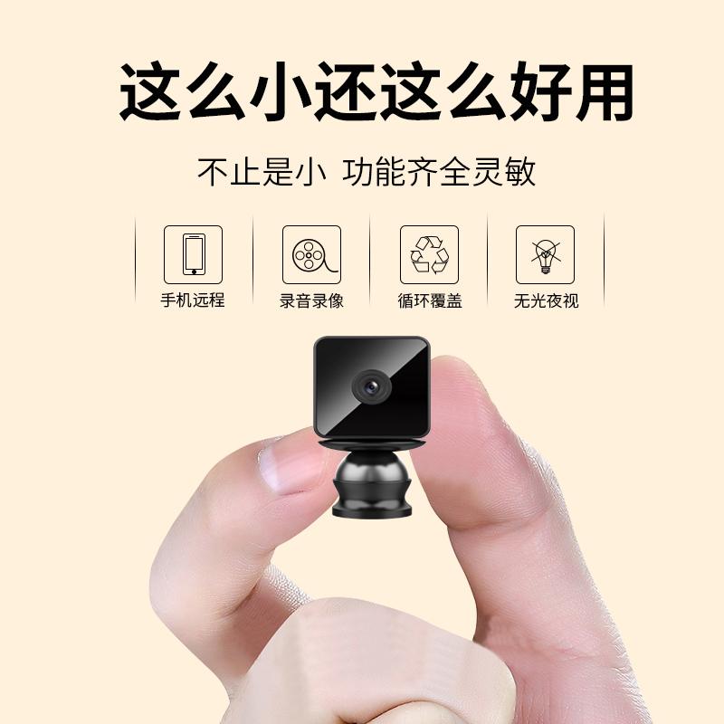(用1元券)正顺小型无线摄像头家用wifi监控器