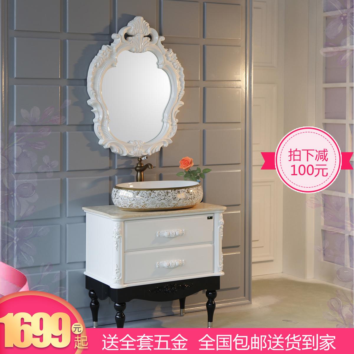 勒丁烤漆简欧浴室柜组合现代简约台上盆面盆柜卫浴柜洗漱台洗脸盆