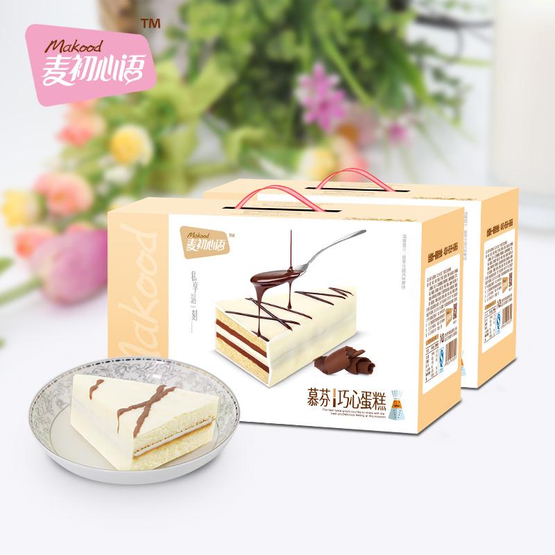 ��初心�Z慕芬巧克力�A心蛋糕�c心1kg整箱早餐面包糕�c零食品�Y盒