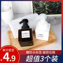 慕斯泡沫起泡瓶洗发水分装瓶洗手液瓶子按压式洗面奶起泡器打泡器