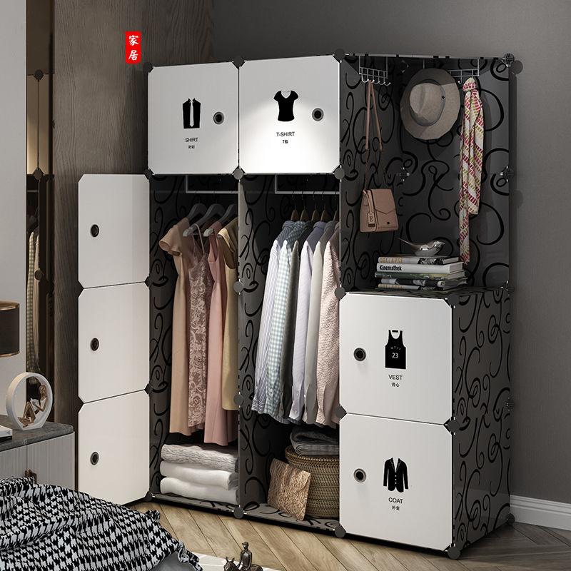 收纳柜卧室宿舍简易衣柜家用组装布艺柜子租房储物塑料布衣橱