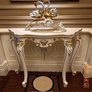 客厅装 饰置物架 欧式 玄关柜轻奢风靠墙桌子半圆端景台进门隔断美式
