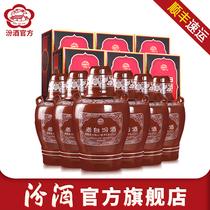 瓶浓香型纯粮食酒6500ml度52白酒整箱特价中国梦海蓝天成