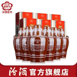 山西汾酒杏花村 老白汾酒45度坛汾475mL*6瓶整箱装清香型国产白酒图片