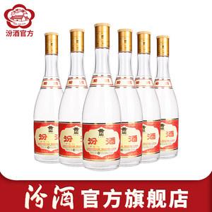 山西汾酒杏花村酒 玻汾酒53度 黄盖汾酒 475mL*6瓶清香型高度白酒