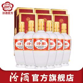 山西杏花村汾酒 53度汾酒500mL*6瓶礼盒装清香型国产白酒