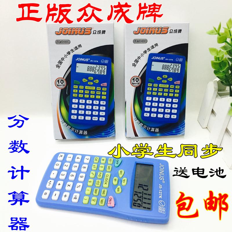 Калькуляторы Артикул 539411295769