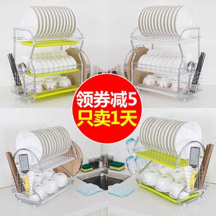 碗架沥水架厨房家用置晾放碗碟架盘子碗筷收纳碗架子洗碗池置物架