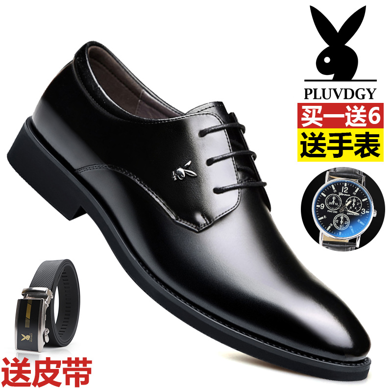 Leather shoes mens leather business suit summer British casual shoes fashion shoes with hollow air permeability and inner increase for mens shoes