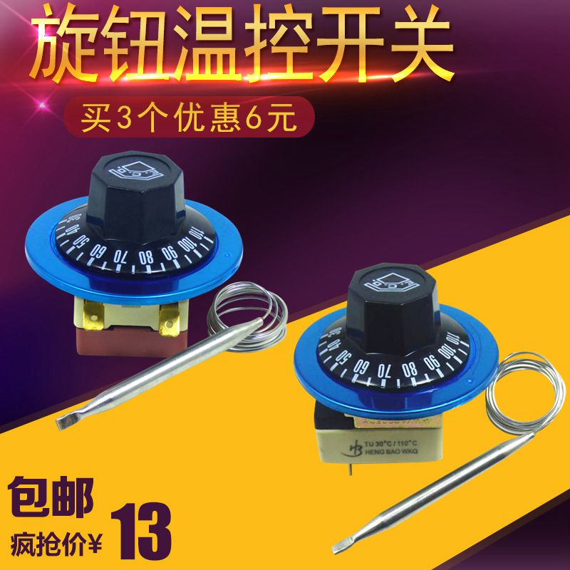 Бесплатная доставка термостат переключатель температура контролер ручка термостат регулируемый стиль термостат 30-110 50-300 ℃