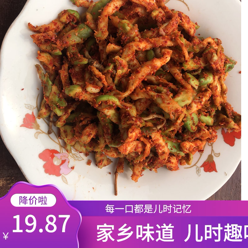 2021 Chongqing fresh pickle farm hand pickled dry pickle agricultural products spicy spicy appetizer next meal