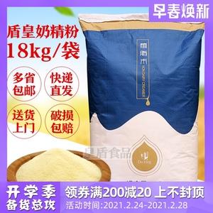 盾皇奶精粉植脂末 奶茶店专用原料 浓香型奶精005 咖啡奶茶伴侣