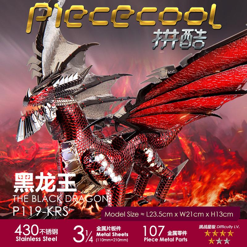 10-22新券拼酷黑龙王3d立体拼图金属拼装游戏模型diy高难度手工成人玩具