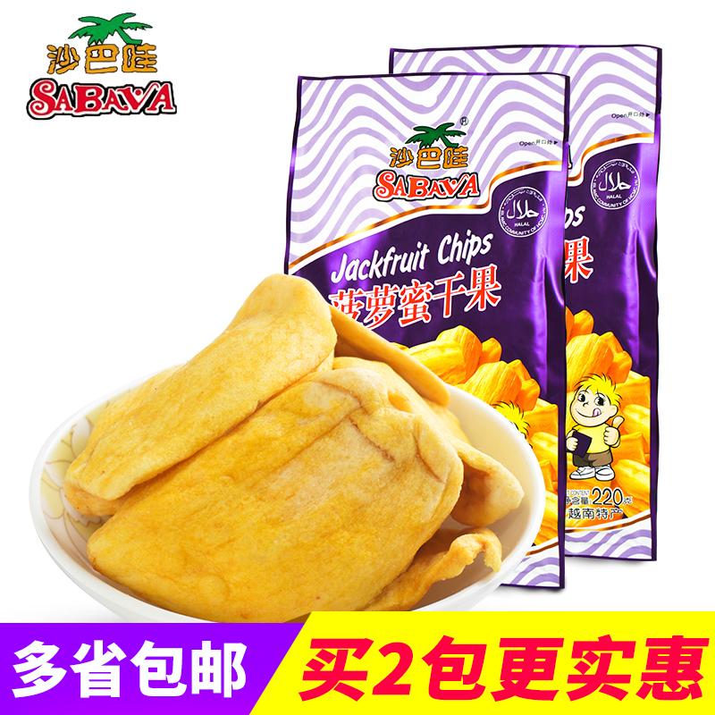 Вьетнам импорт песок пакистан бормотать ананас мед сухой 220g тропический специальный свойство фрукты сухой фрукты и овощи сухой офис комната случайный нулю еда