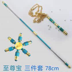 玩具孙悟空大号地狱火宝 1米伸缩金箍棒金属武器模型荣耀