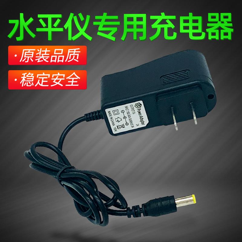 水平仪通用型绿光圆头5v2a充电器