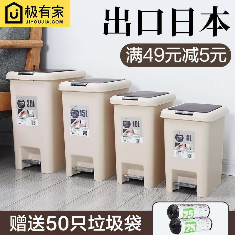 大號腳踏式垃圾桶有蓋創意衛生間客廳卧室廚房家用帶蓋廁所紙簍踩