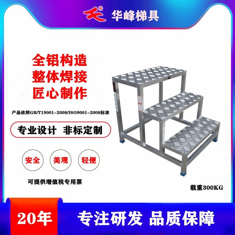 アルミニウム合金ステップ梯子家庭用移動三四五段梯子作業場安全ペダル踏み台