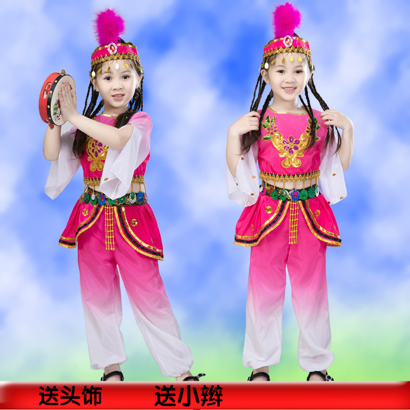 Childrens performance clothes Xinjiang Dance Girls dance clothes dance happiness drum performance clothes ethnic minority dance clothes