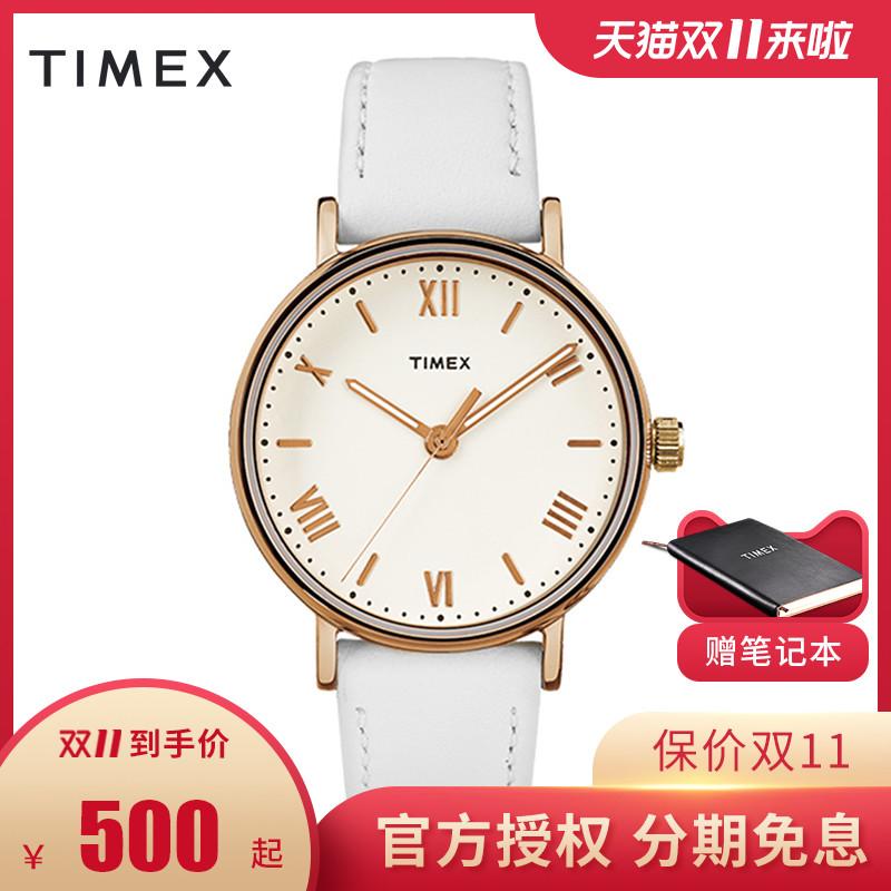 美国TIMEX/天美时手表石英TW2R28300简约时尚复古欧美