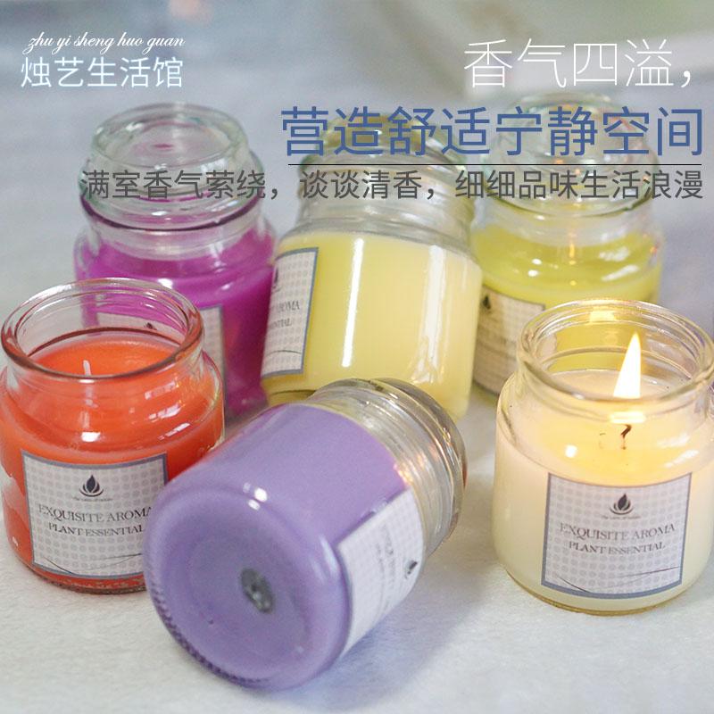 蜡烛香薰蜡烛无烟香氛除烟家用蜡烛宜家香味蜡烛去异味净化空气