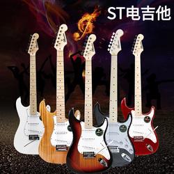 黄家驹同款吉他初学者学生入门乐队电吉他套装专业级演出练习乐器