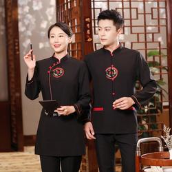 新款秋季长袖中式民族风餐厅服务员工作服风味山庄特色小吃美食城