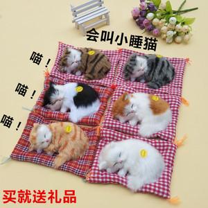 仿真会叫睡猫咪模型摆件超萌卡通创意毛绒可爱猫朋友儿童玩具礼物