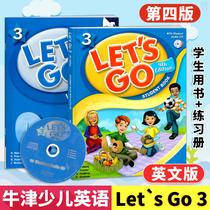 原版进口 第四版 牛津少儿英语 Let's Go 3学生用书 第三级学生课本配套练习册CD光盘儿童英文口语单词阅读听力训练培训小学生用书