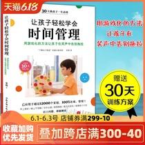儿护理书育婴儿书籍父母必读岁母婴喂养新生30早教新手妈妈育儿书婴儿新生儿婴儿护理百科全书育儿知识大全精装新华正版