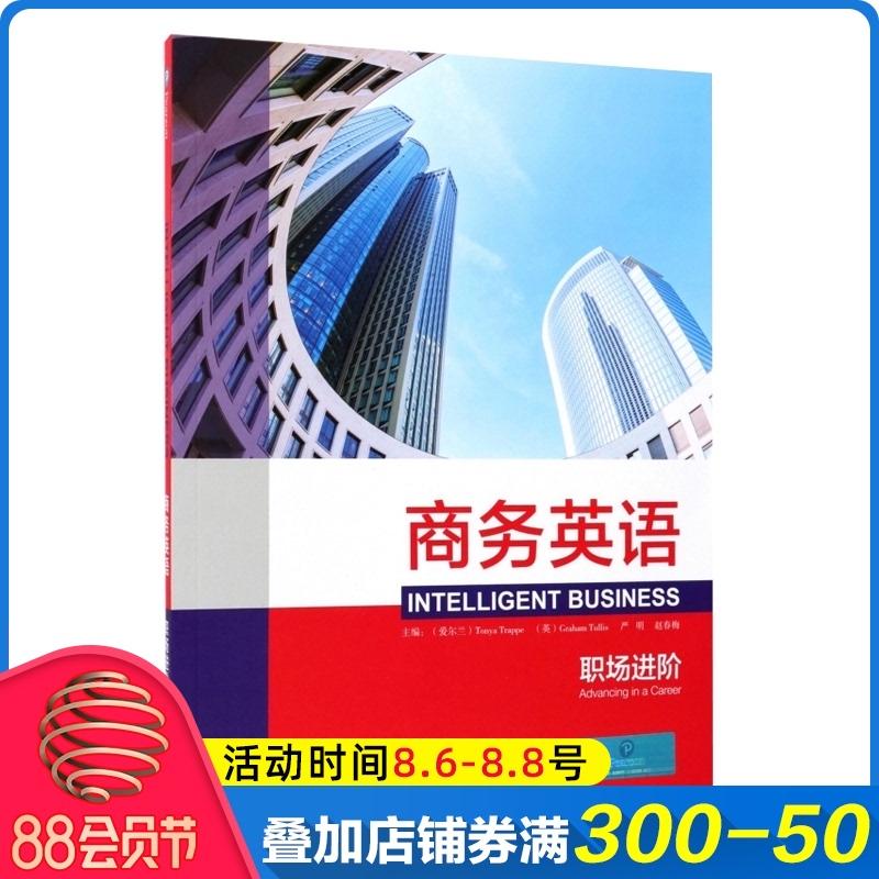 Промышленный / Учебный английский язык Артикул 596871764645
