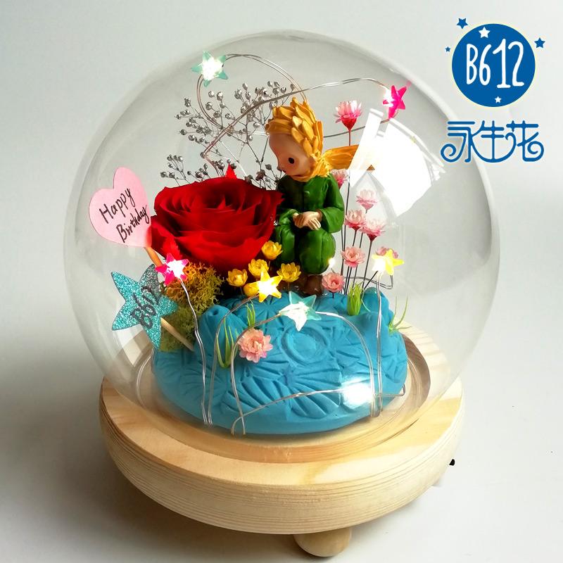 小王子龙猫水晶球灯摆件永生玫瑰花生日礼物周边手工DIY制作材料