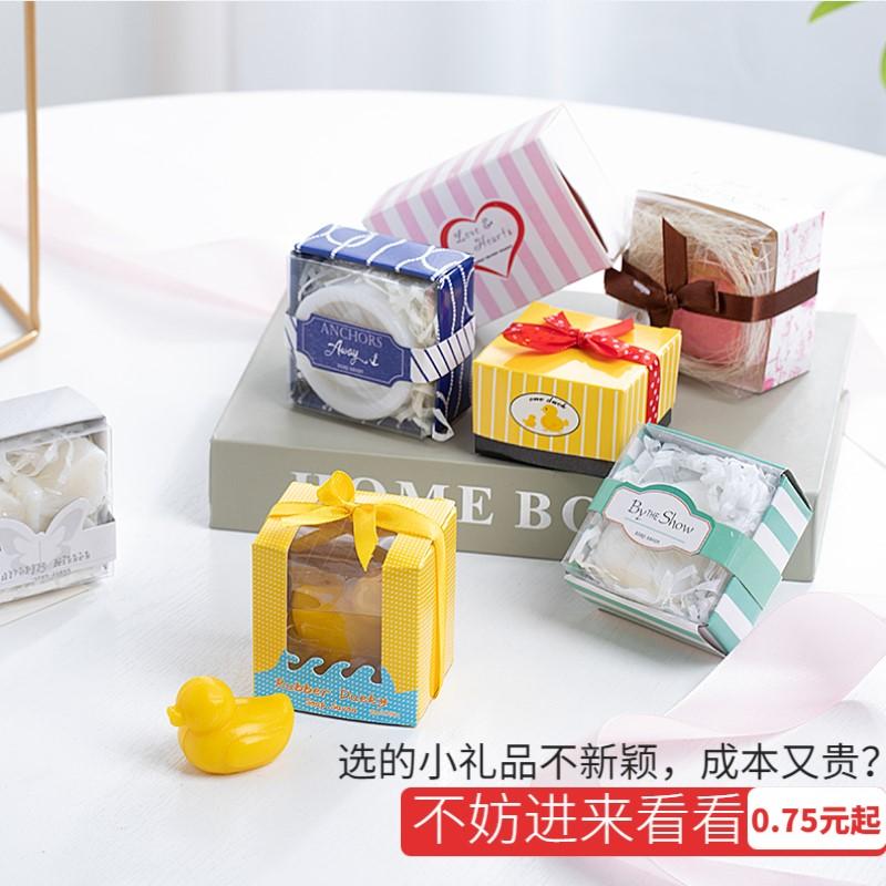 迷你礼盒手工皂地推礼品结婚小香皂