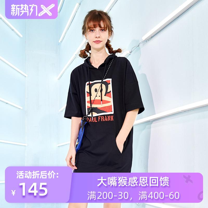 Спортивные платья Артикул 618619727094