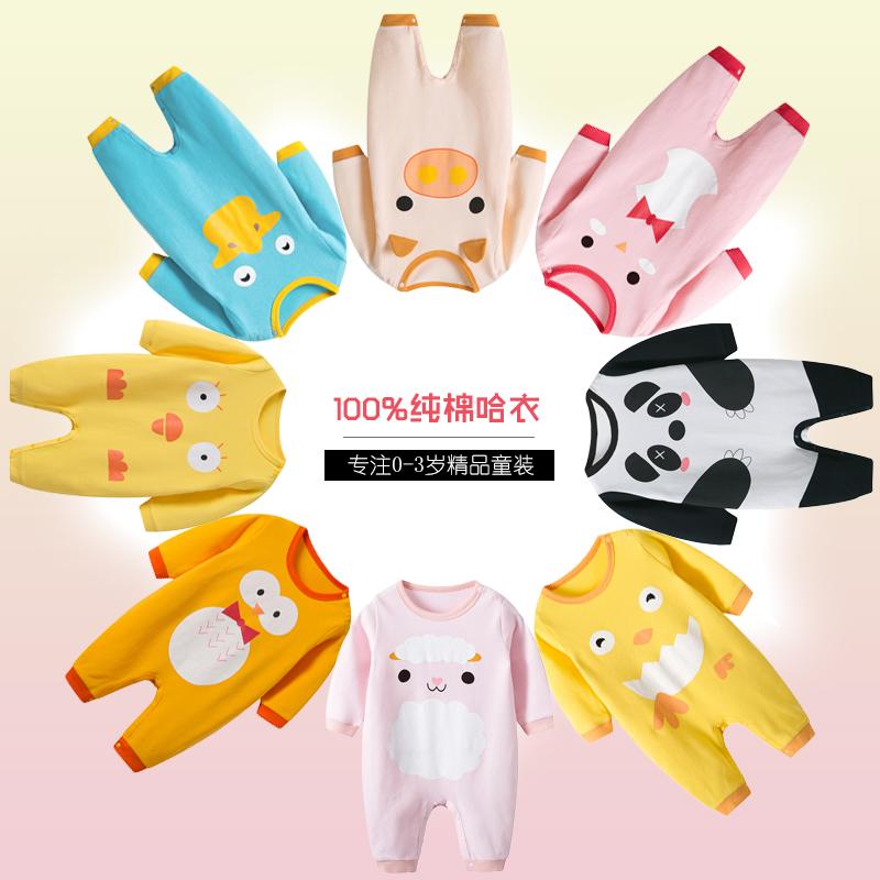 春秋新款童装0-3岁婴儿长袖连体哈衣3-6个月宝宝动物造型印花哈衣