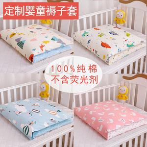 定做褥子套婴儿垫被套儿童纯棉床垫套幼儿园全棉垫子套罩棉花垫套