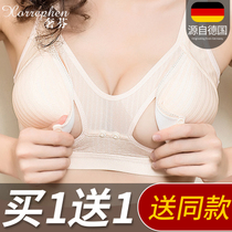 Pregnant womens underwear pregnancy period special set of pure cotton feeding bra after the postpartum gathering of the former open buckle type lactation bra female